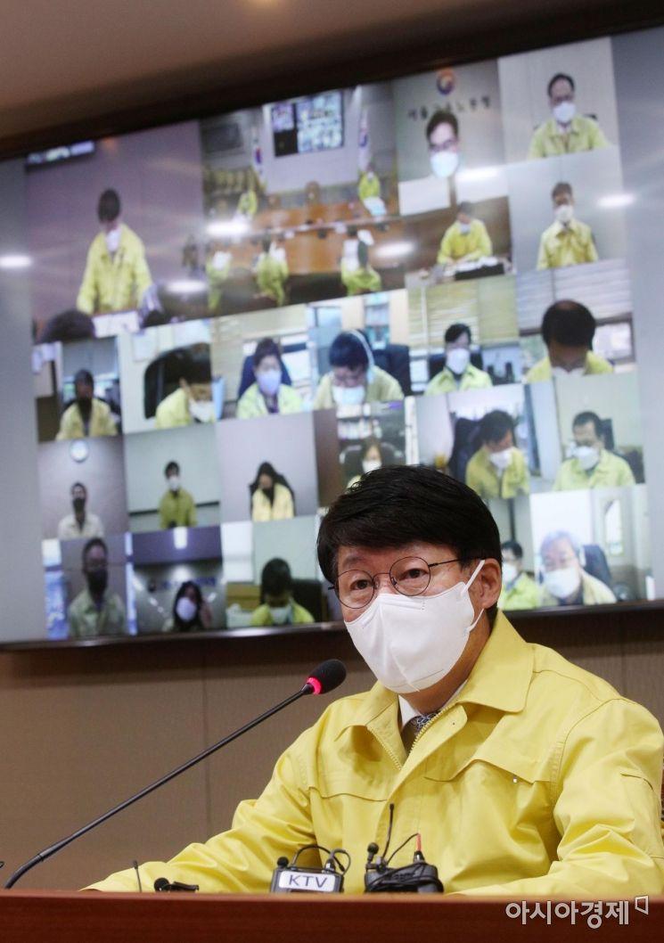 [포토] 발언하는 안경덕 고용노동부 장관