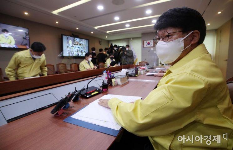 [포토] 고용노동 위기대응 TF 주재하는 안경덕 장관