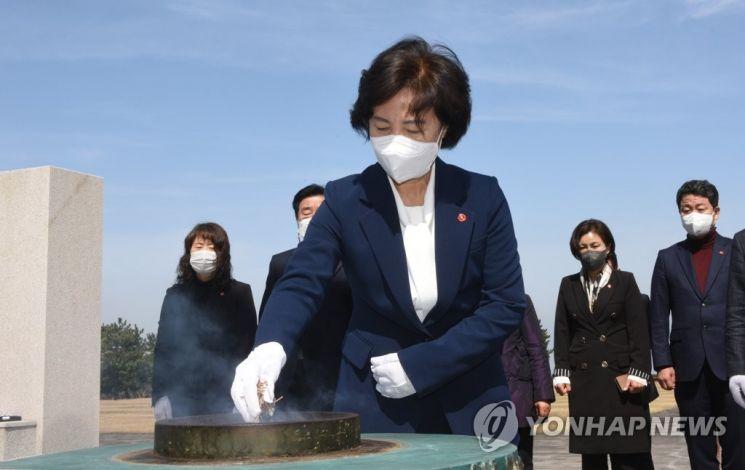 추미애 전 법무부장관이 지난 3월17일 오후 제주시 봉개동 4·3평화공원을 찾아 참배하고 있다. / 사진=연합뉴스