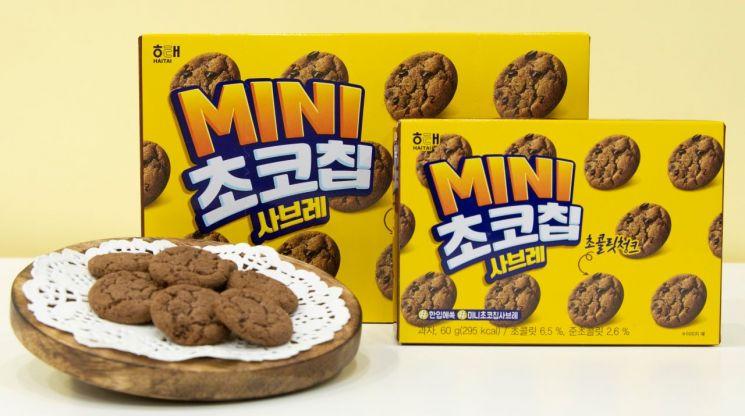 해태제과, '미니 초코칩 사브레' 출시