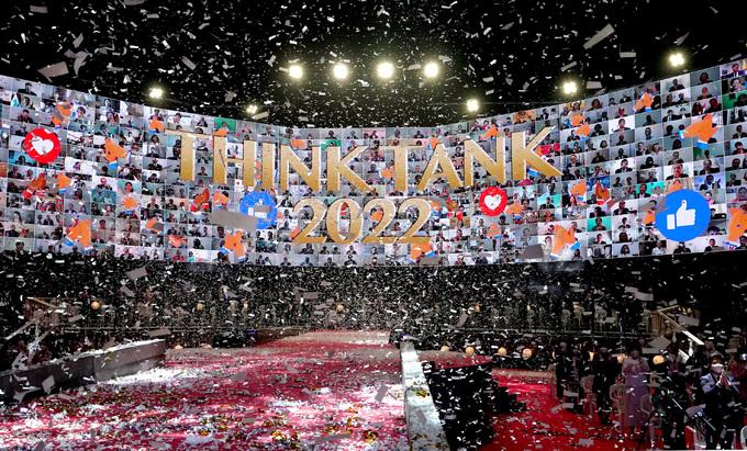 세계평화통일가정연합, 천주평화연합 공동주최로 지난 9일 온라인 생중계된 '신통일한국을 위한 싱크 탱크 2022 출범 희망전진대회' 전경.