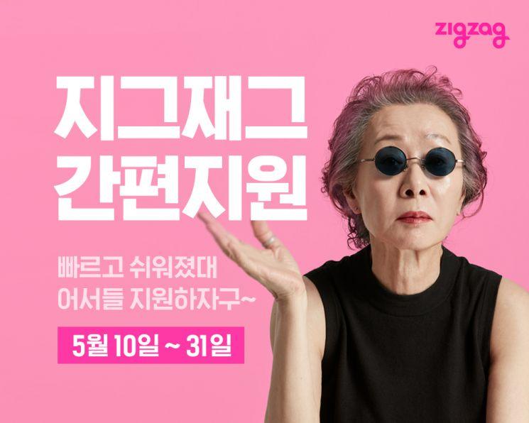 크로키닷컴, 올해 200명 규모 채용…31일까지 간편지원