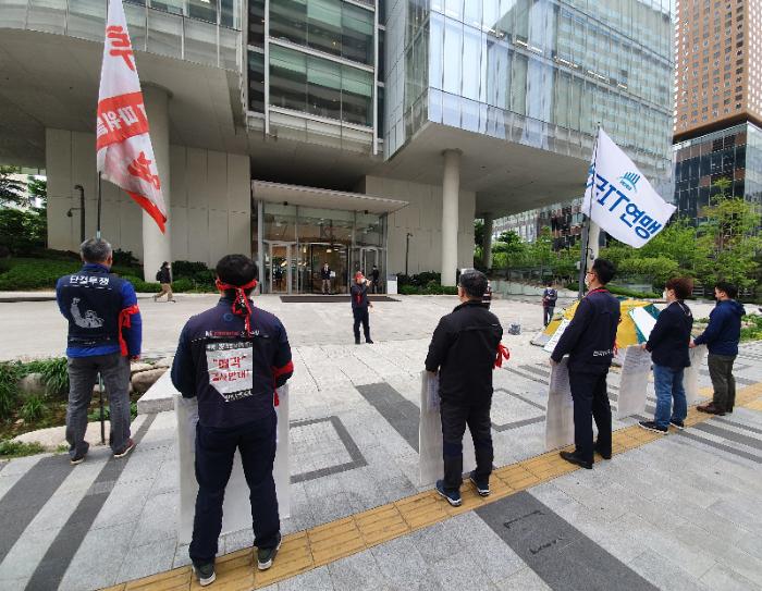 10일 오전 서울 종로구 KT광화문빌딩East에서 KT 파워텔 노동조합원들이 KT파워텔 매각 반대 집회를 하고 있다.