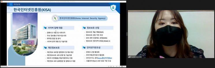 목포대WISET사업단 'WISET Junior 졸업 멘토 특강'을 개최했다. (사진=목포대학교 제공)