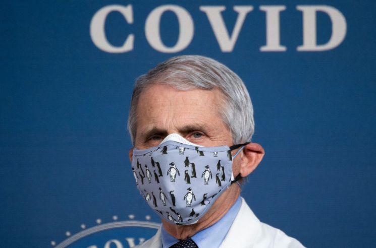 앤서니 파우치 미국 알레르기·전염병연구소(NIAID) 소장  [사진 제공= AFP연합뉴스]