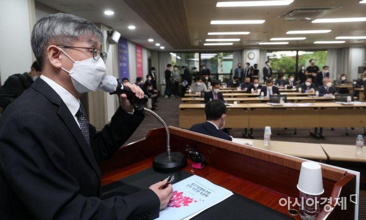 [포토] 발제하는 장승권 교수