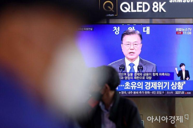 [포토]문재인 대통령 취임 4주년 특별연설