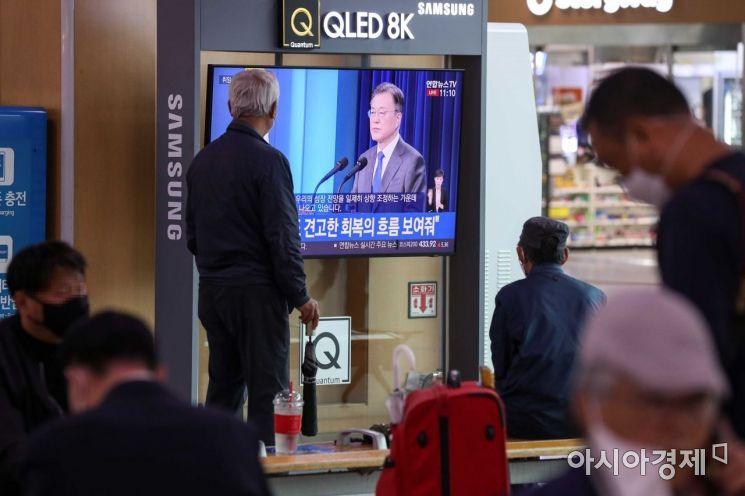 [포토]문재인 대통령 특별연설 지켜보는 시민들