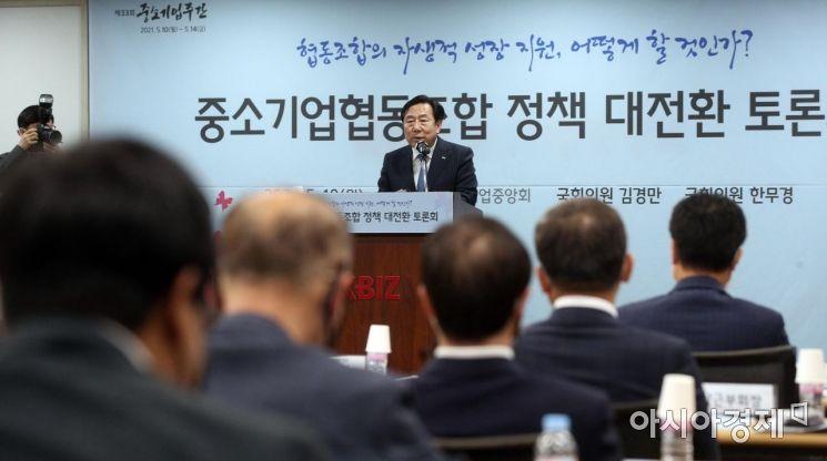 [포토] 개회사 하는 김기문 회장