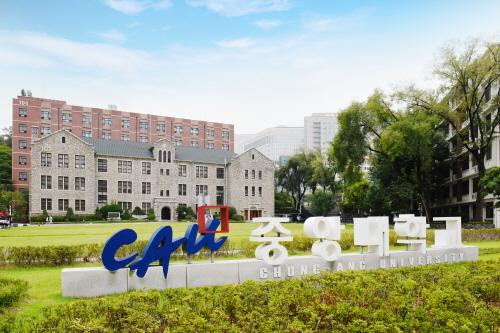 중앙대학교 커뮤니케이션대학원(舊, 신문방송대학원), 2021학년도 후반기 신입생 모집