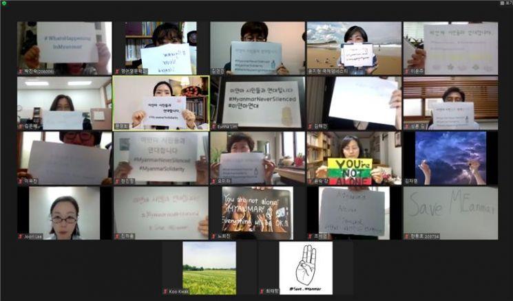 전남대 학생들, 미얀마 민주화 지지 '#save Myanmar' 프로젝트 전개