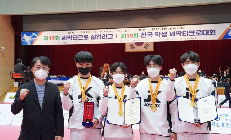 동신대 세팍타크로팀, 전국 학생대회 '우승'