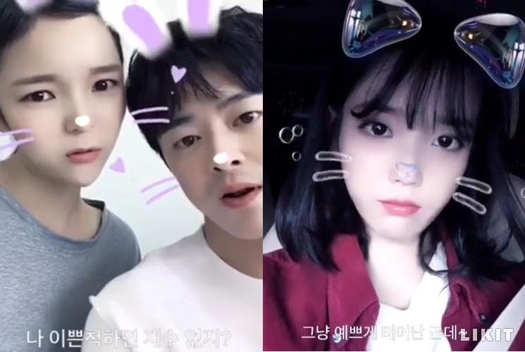 드라마 명장면을 패러디하는 영상. ⓒ박진주, 아이유 인스타그램