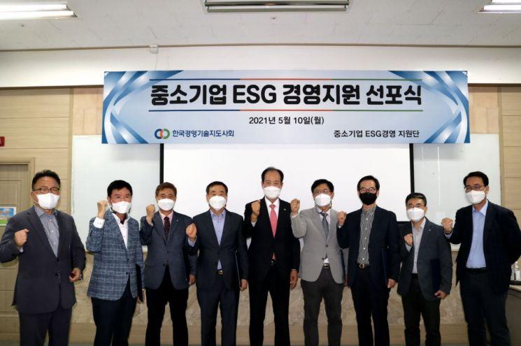 한국경영기술지도사회는 중소기업의 지속가능한 성장과 사회적 가치 실현 및 기업가치 향상을 위한 '중소기업 ESG경영 지원 선포식'을 개최했다고 10일 밝혔다. 김오연 회장(사진 왼쪽에서 다섯번째)과 경영지원단 구성원들이 포즈를 취하고 있다. 사진제공 = 한국경영기술지도사회