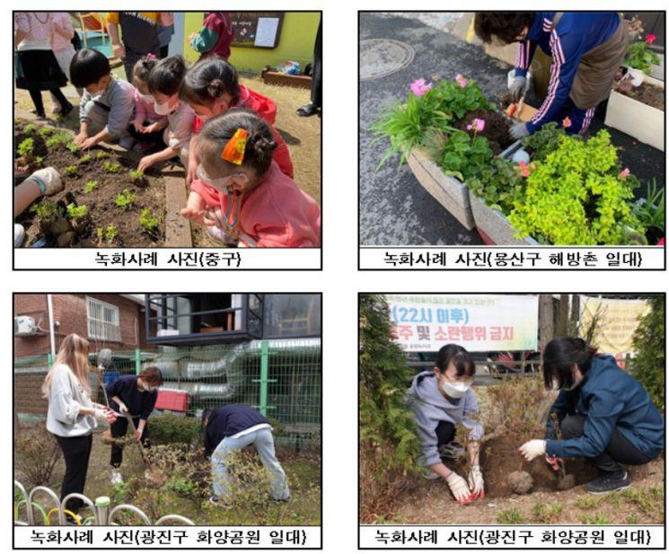 서울시, '시민주도 도시녹화 주민제안사업' 25개 자치구 대상지 300곳 선정