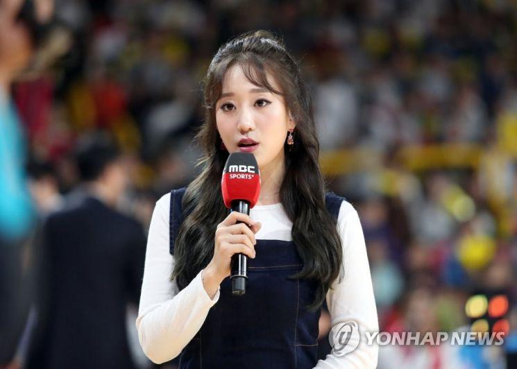 박신영 전 MBC스포츠플러스 아나운서. [이미지출처=연합뉴스]