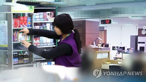 사진은 기사 중 특정표현과 무관함. /사진제공=연합뉴스