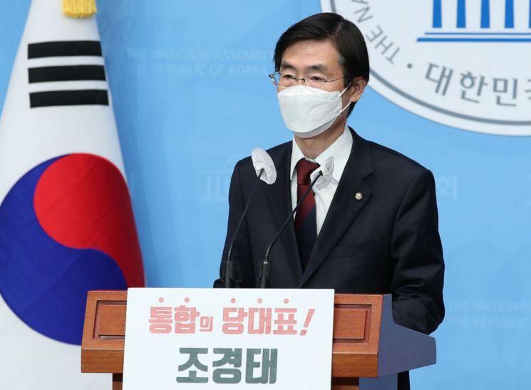 조경태 국민의힘 의원이 11일 서울 여의도 국회 소통관에서 당대표 출마 기자회견을 하고 있다 (사진제공=연합뉴스)