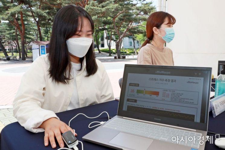 삼육대, 11일부터 3일간 온·오프라인 취업직무박람회 개최
