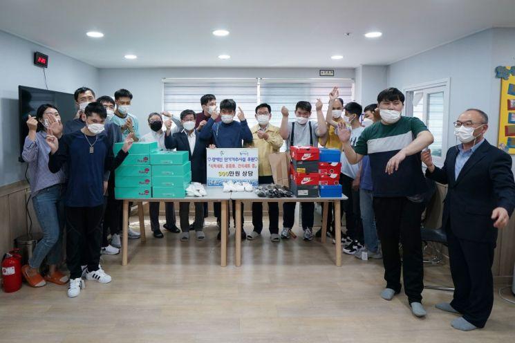 [포토]장애인단기거주시설 하늘꿈터 후원물품 전달식 개최