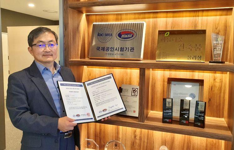 이상윤 풀무원기술원 원장이 한국인정기구 KOLAS로부터 받은 국제공인시험기관 인정서를 들어보이고 있다. (사진제공=풀무원)