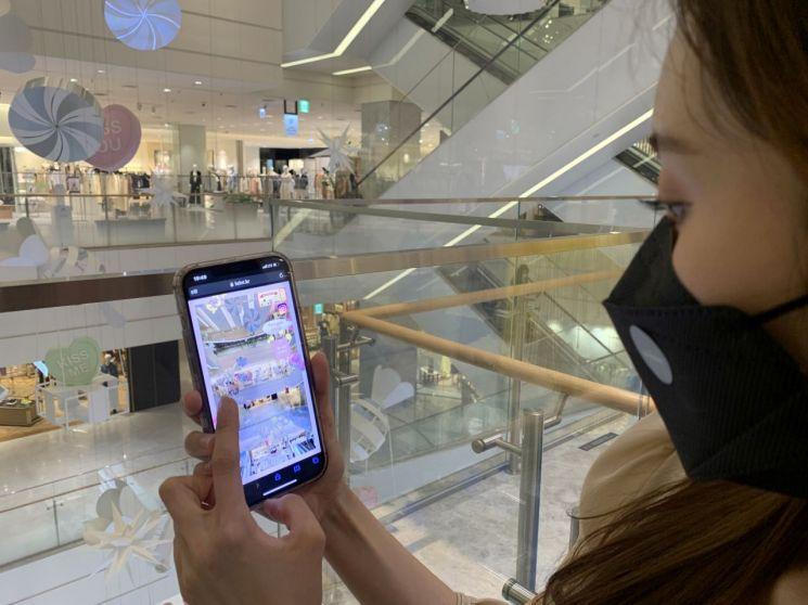 현대백화점 판교점이 오는 14일부터 30일까지 'VR 판교랜드'를 운영한다.