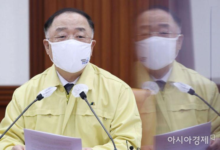 [포토] 모두 발언하는 홍남기 총리 대행