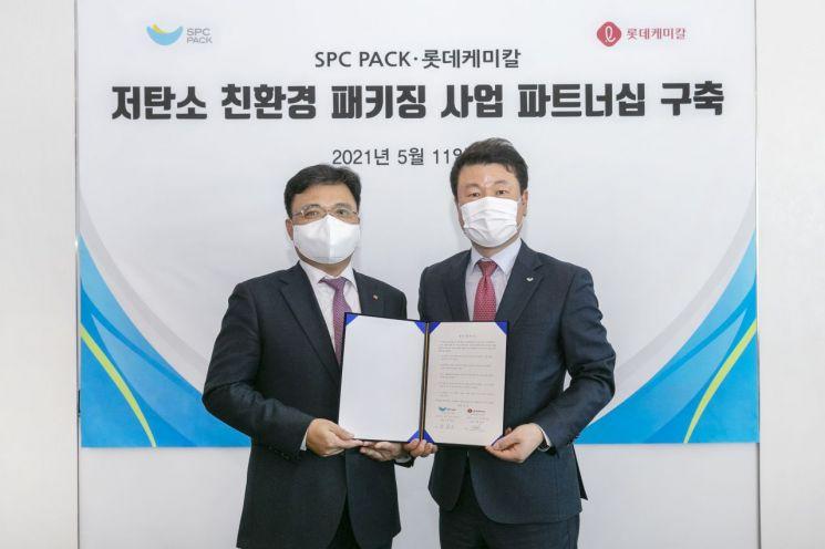 롯데케미칼-SPC팩, 저탄소 친환경 포장재 개발 협력 업무협약 체결