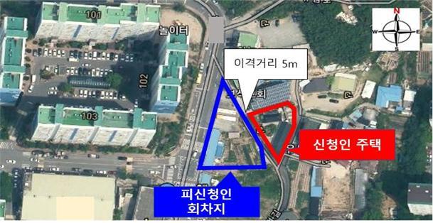 """""""버스 회차지서 발생한 '야간 소음피해' 배상하라"""""""