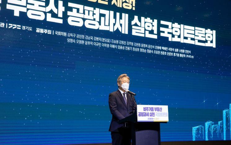 """이재명 """"대한민국은 근로보다 자산소득 세금이 낮은 이상한 나라"""""""