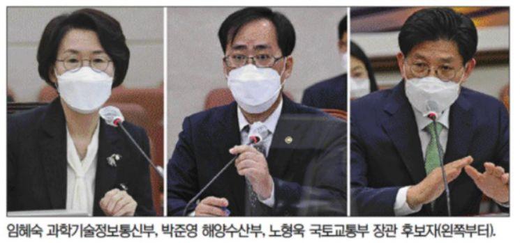 """文이 넘긴 공 받아친 與초선 """"최소 1명, 靑에 부적격 권고"""""""