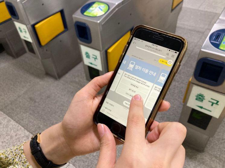광주도시철도공사, 카카오톡 AI 챗봇 서비스 오픈