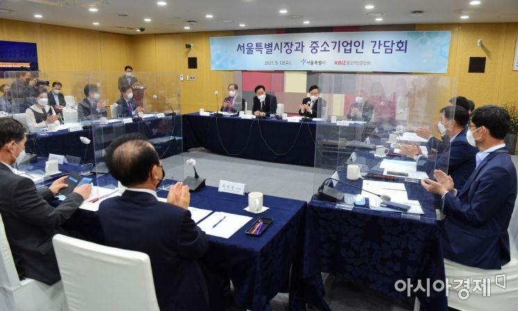 [포토]오세훈 시장, 중소기업인 간담회 개최