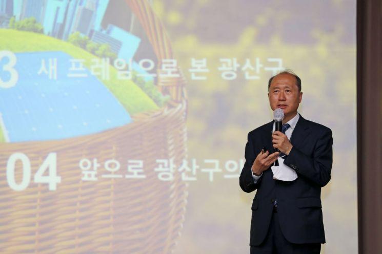 광주 광산구, 김홍상 한국농촌경제연구원장 초청 특강