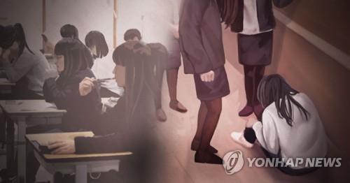 사진은 기사 중 특정 표현과 관계없음. [이미지출처=연합뉴스]