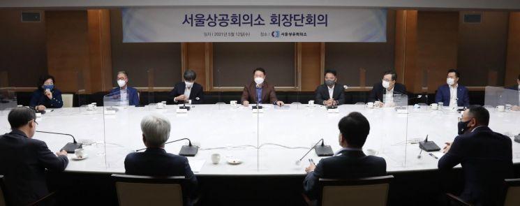 """최태원 """"새 접근방식 필요""""…商議 회장단 첫 회의"""