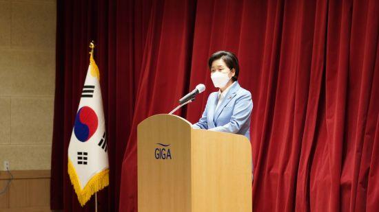 양향자 의원 '미래車 육성·지원 법률' 제정 공청회 개최