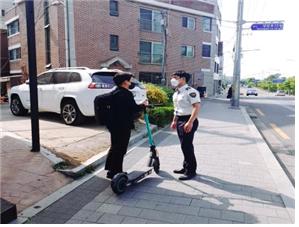 마포경찰서, '전동킥보드 개정법' 집중홍보