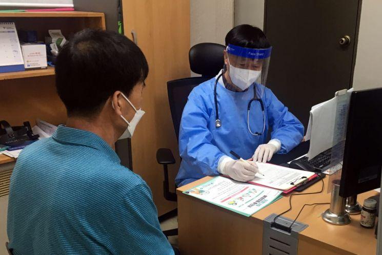 함평군, 만60~74세 코로나19 백신 접종 사전 예약 접수