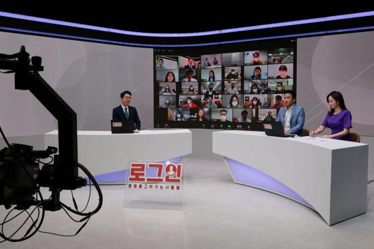 LG헬로비전 지역채널, '로그인: 로컬을 그려가는 사람들' 첫 방송