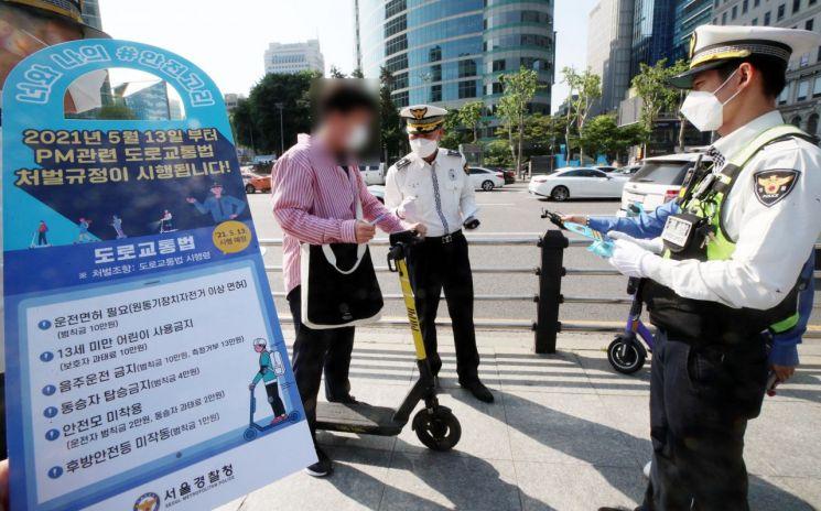 [포토] '안전 위협' 전동킥보드 처벌 강화…면허 없이 타면 범칙금