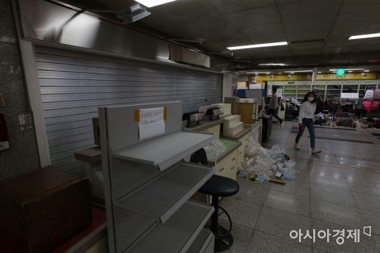 서울 중구 회현지하쇼핑센터 한 화장품 가게가 코로나19 여파로 폐업해 있다. /문호남 기자 munonam@