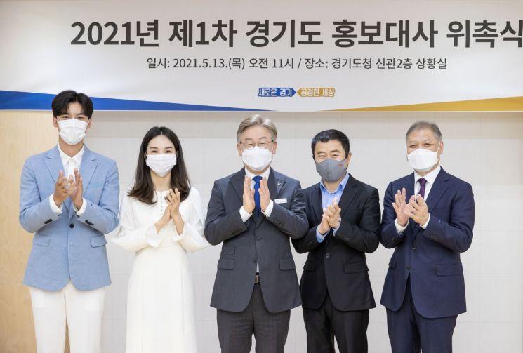 경기도 홍보대사에 '권일용·노지훈·송소희·이문식' 위촉