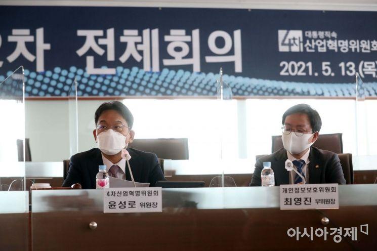 [포토]발언하는 윤성로 4차산업혁명위원장