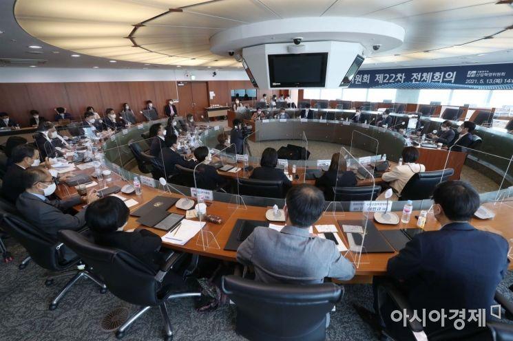 [포토]윤성로 위원장 주재로 열린 회의