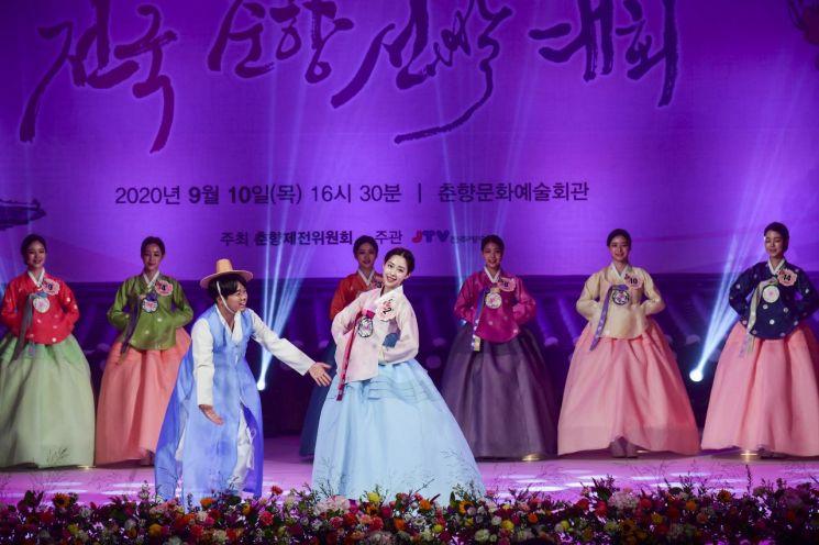 제91회 춘향제, 16·19일 남원 광한루 일원서 개최