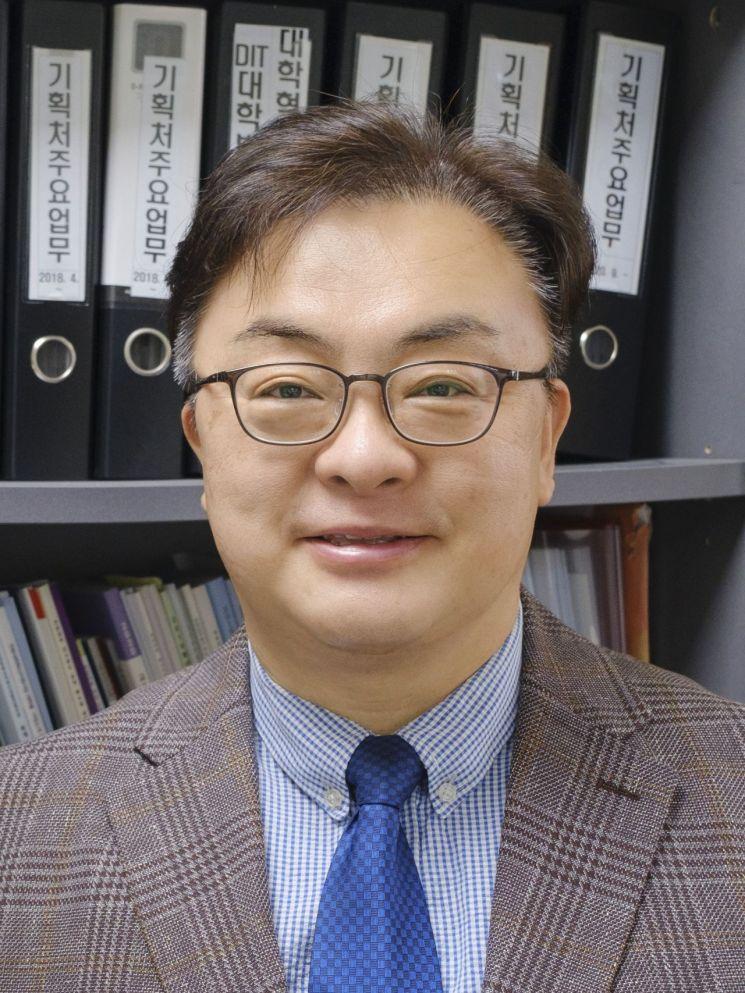 동의과학대 김경화 교수.