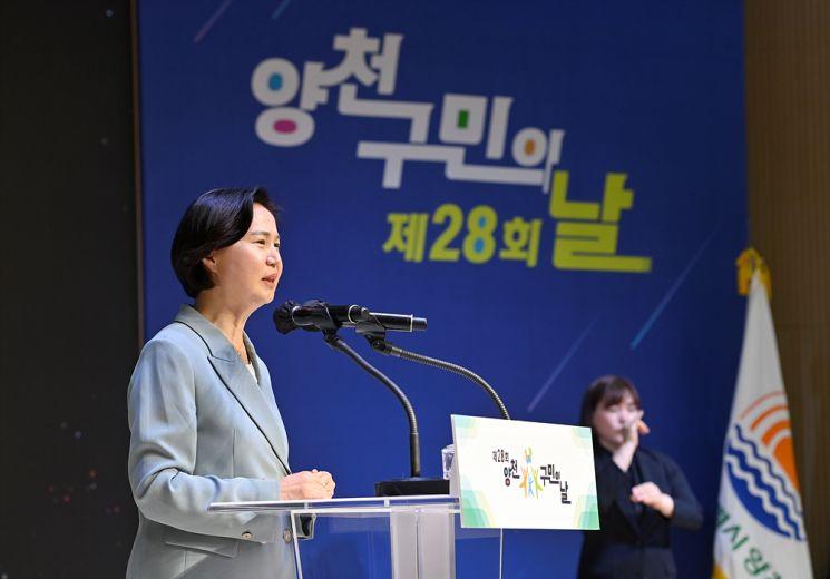 '제28회 양천구민의 날' 기념식서 양천구민상 수상자 시상