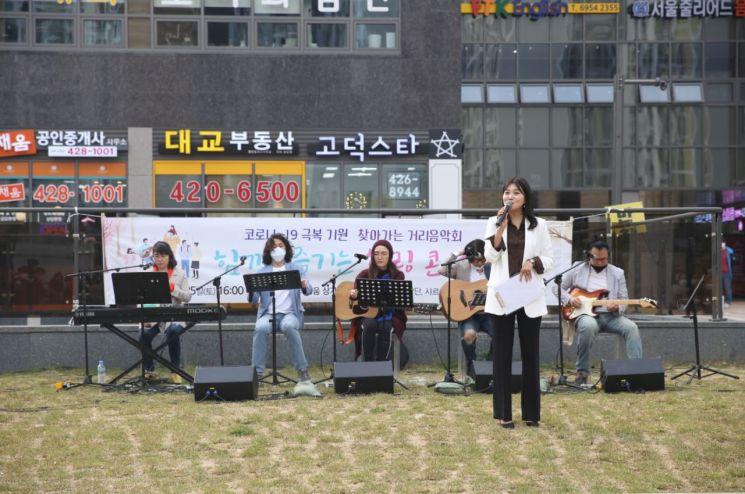 강동거리문화예술공연 거리공연단 '강동버스커' 모집
