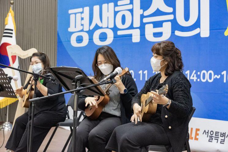 지난해 11월 열린 '광진구 학습나루터 성과공유회'에서 공연을 하고 있는 수강생들